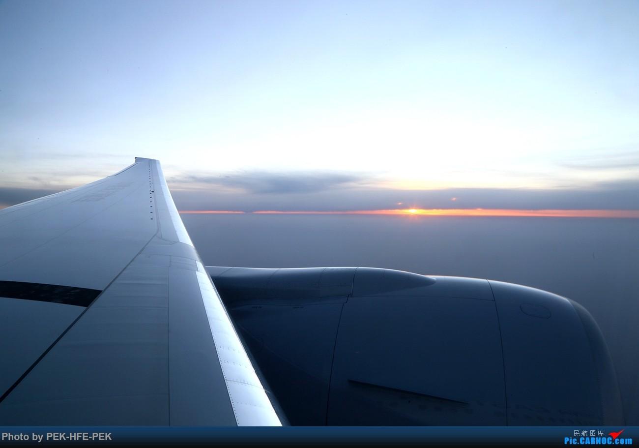Re:[原创]【AutumnKwok】周末上海游,京沪线国航77W经济舱+东航最新77W(B-2020)商务舱+大陆第一家洲际酒店全纪录。多图 BOEING 777-300ER B-2020