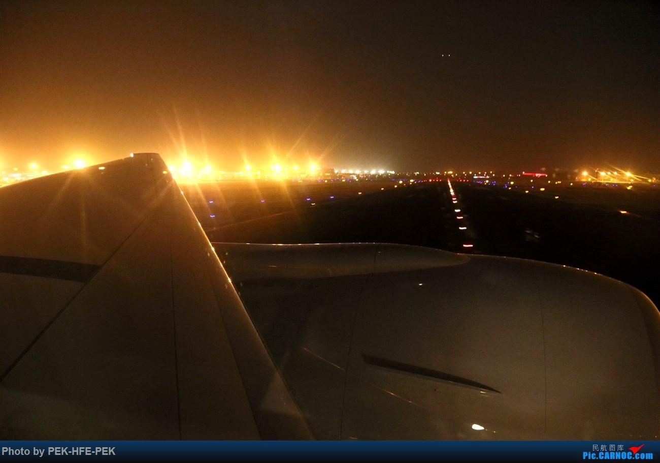 Re:Re:[原创]【AutumnKwok】周末上海游,京沪线国航77W经济舱+东航最新77W(B-2020)商务舱+大陆第一家洲际酒店全纪录。多图 BOEING 777-300ER B-2020