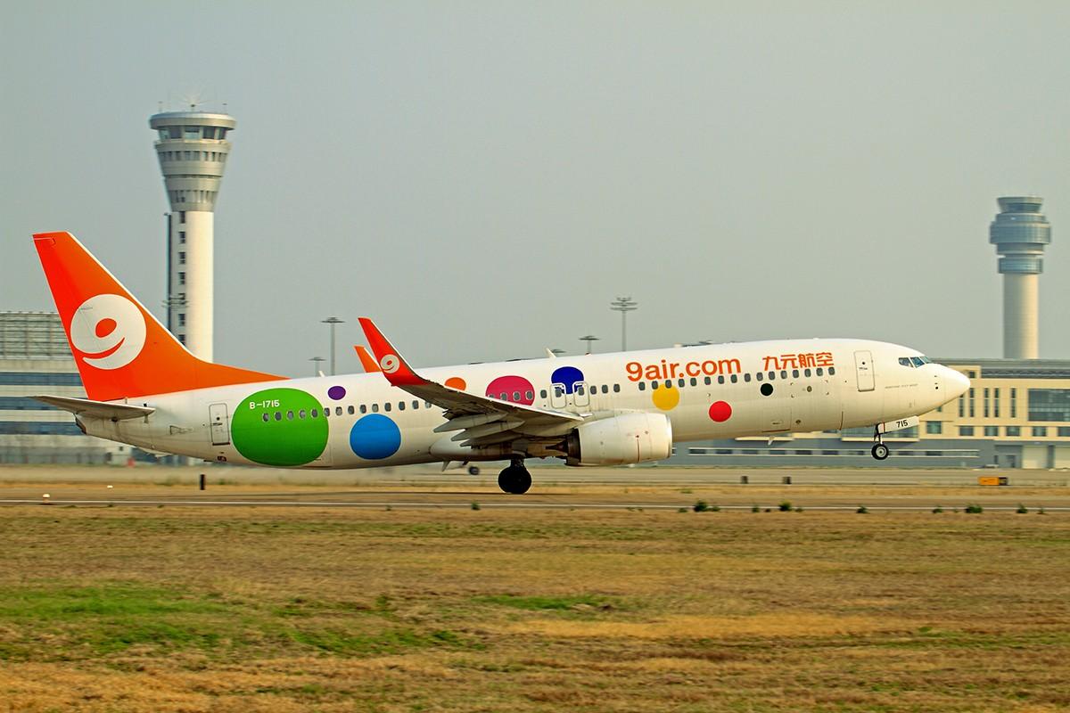 [原创]还是上周拍的一些图 BOEING 737-800 B-1715 中国南京禄口国际机场