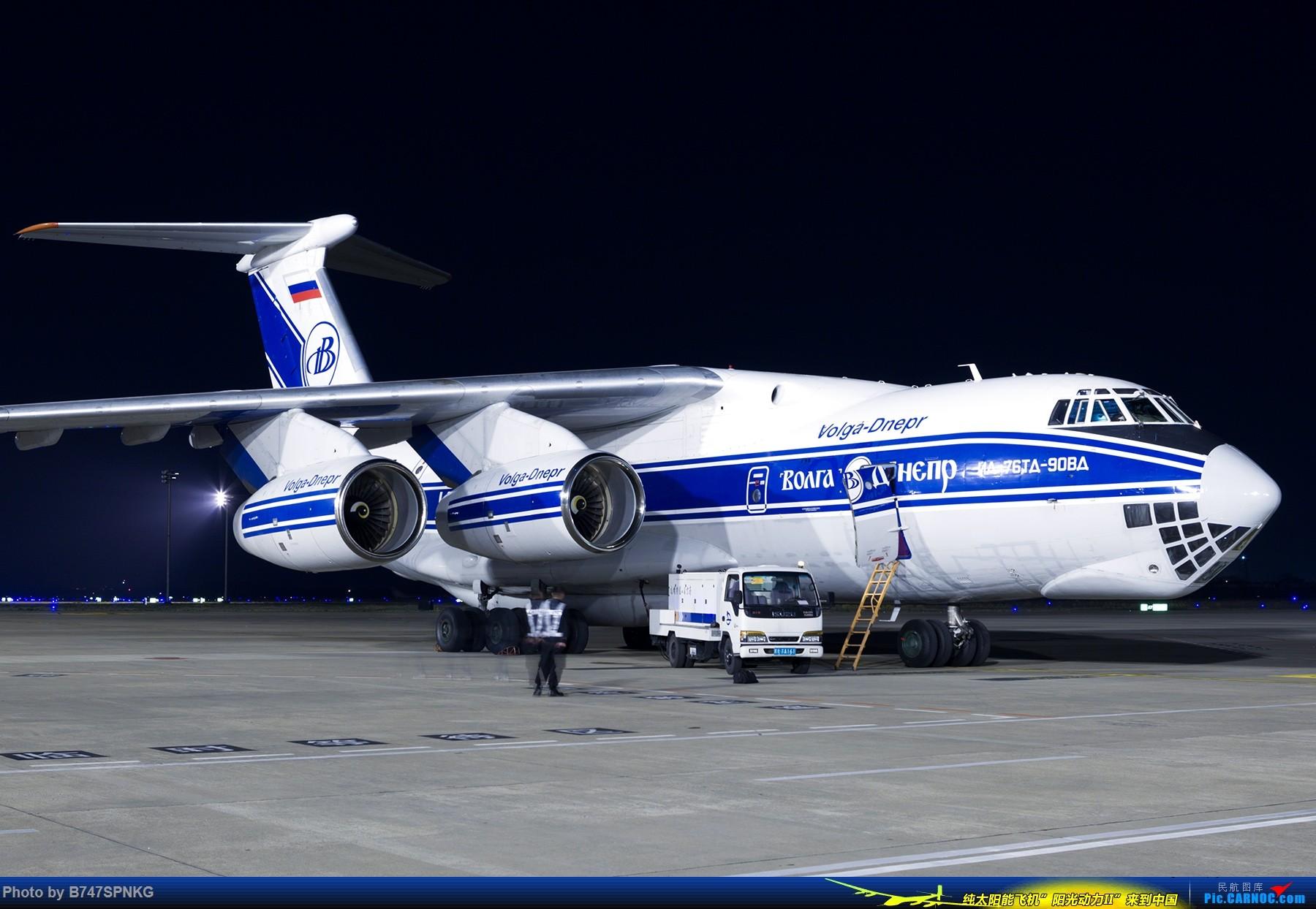 中国�9.��f��i)�il�)~K�_il-76td-90vd ra-76952 中国南京禄口国际机场