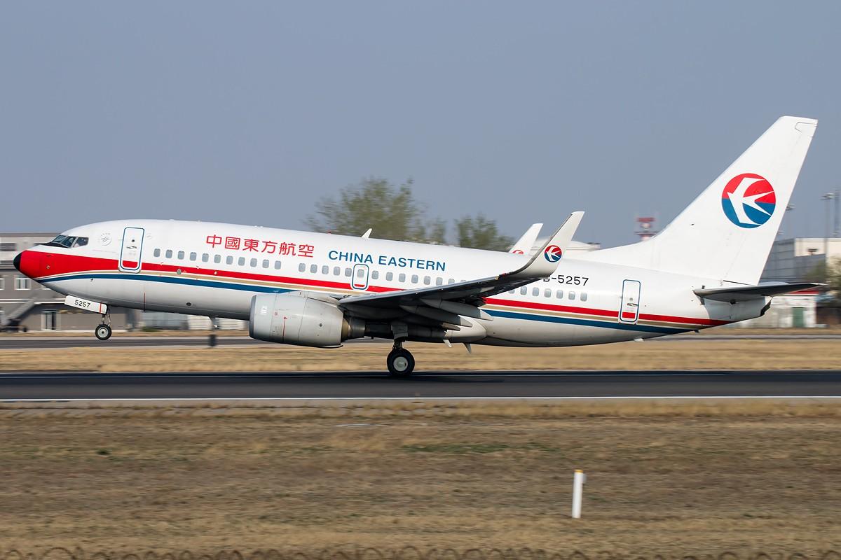 [原创]雨 过 天 晴 [10pics] BOEING 737-700 B-5257 中国北京首都国际机场