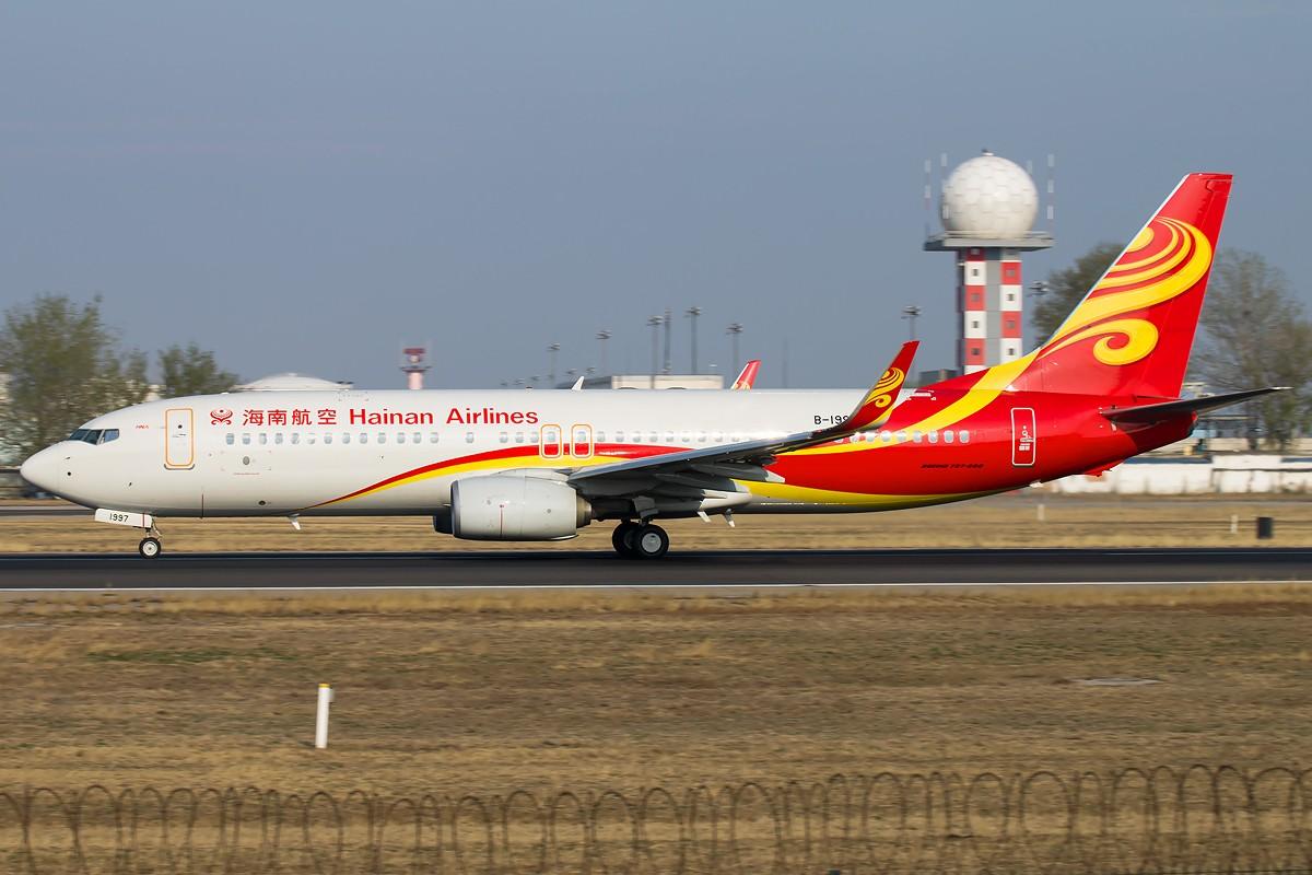 Re:[原创]雨 过 天 晴 [10pics] BOEING 737-800 B-1997 中国北京首都国际机场