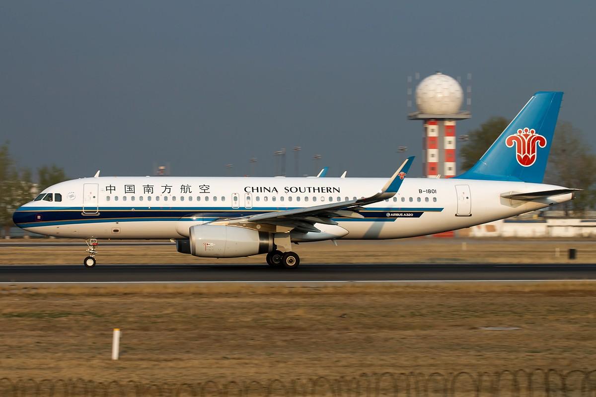 Re:[原创]雨 过 天 晴 [10pics] AIRBUS A320-200 B-1801 中国北京首都国际机场