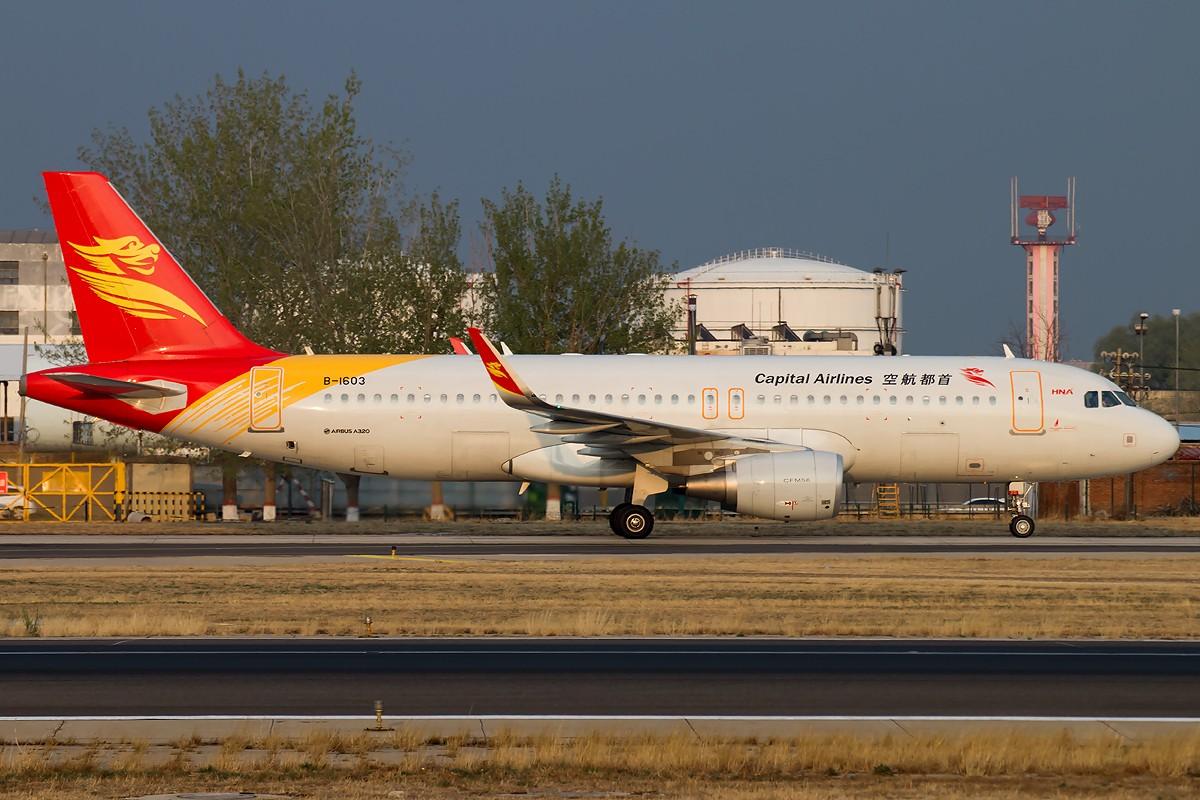 Re:[原创]雨 过 天 晴 [10pics] AIRBUS A320-200 B-1603 中国北京首都国际机场