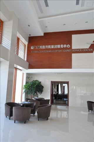 Re:正陽廈金灣直升機場