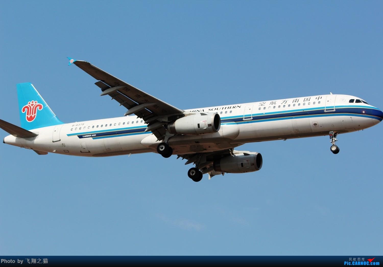Re:[原创]清明小假在CKG拍机 AIRBUS A321  重庆江北国际机场