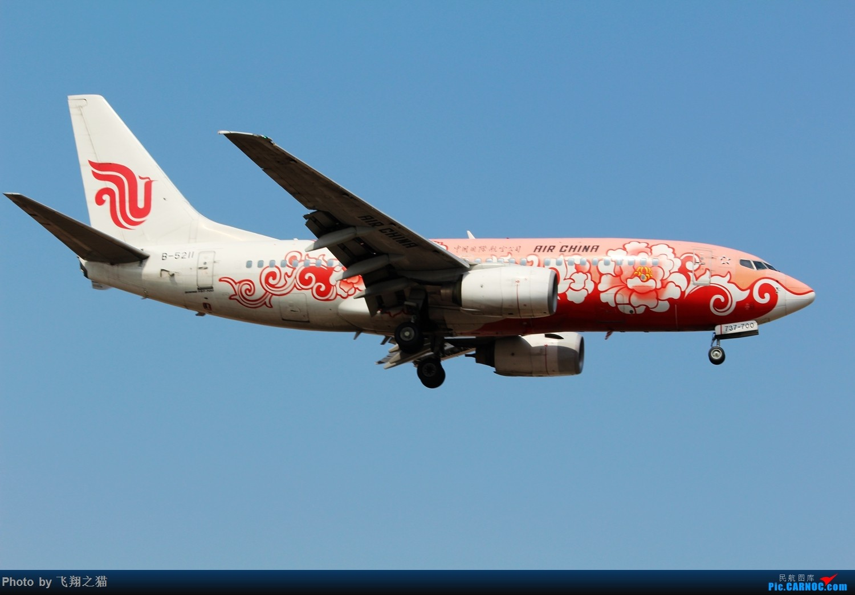 Re:[原创]清明小假在CKG拍机 BOEING 737-700  重庆江北国际机场