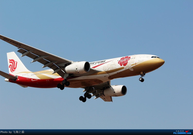 Re:[原创]清明小假在CKG拍机 AIRBUS A330-200 B-6075 重庆江北国际机场