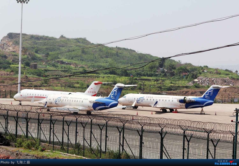 Re:[原创]清明小假在CKG拍机 BOMBARDIER CRJ-200  重庆江北国际机场