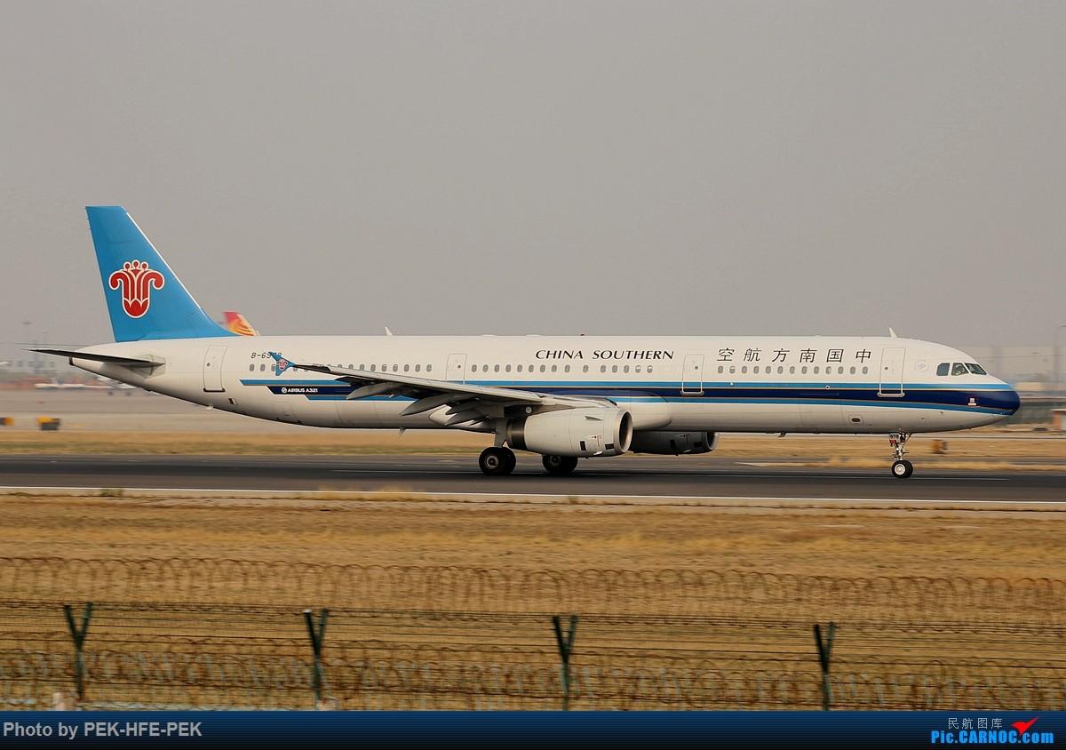 Re:[原创][AutumnKwok]清明拍机,首都机场西跑向南运行。东航新装333,新华网,泰航法航南航77W,海航QQ星,南山湾流等等。 AIRBUS A321-200 B-6978 pek