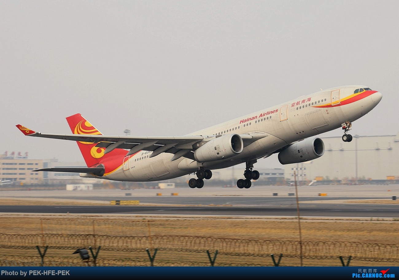Re:[原创][AutumnKwok]清明拍机,首都机场西跑向南运行。东航新装333,新华网,泰航法航南航77W,海航QQ星,南山湾流等等。 AIRBUS A330-200 B-6089 pek