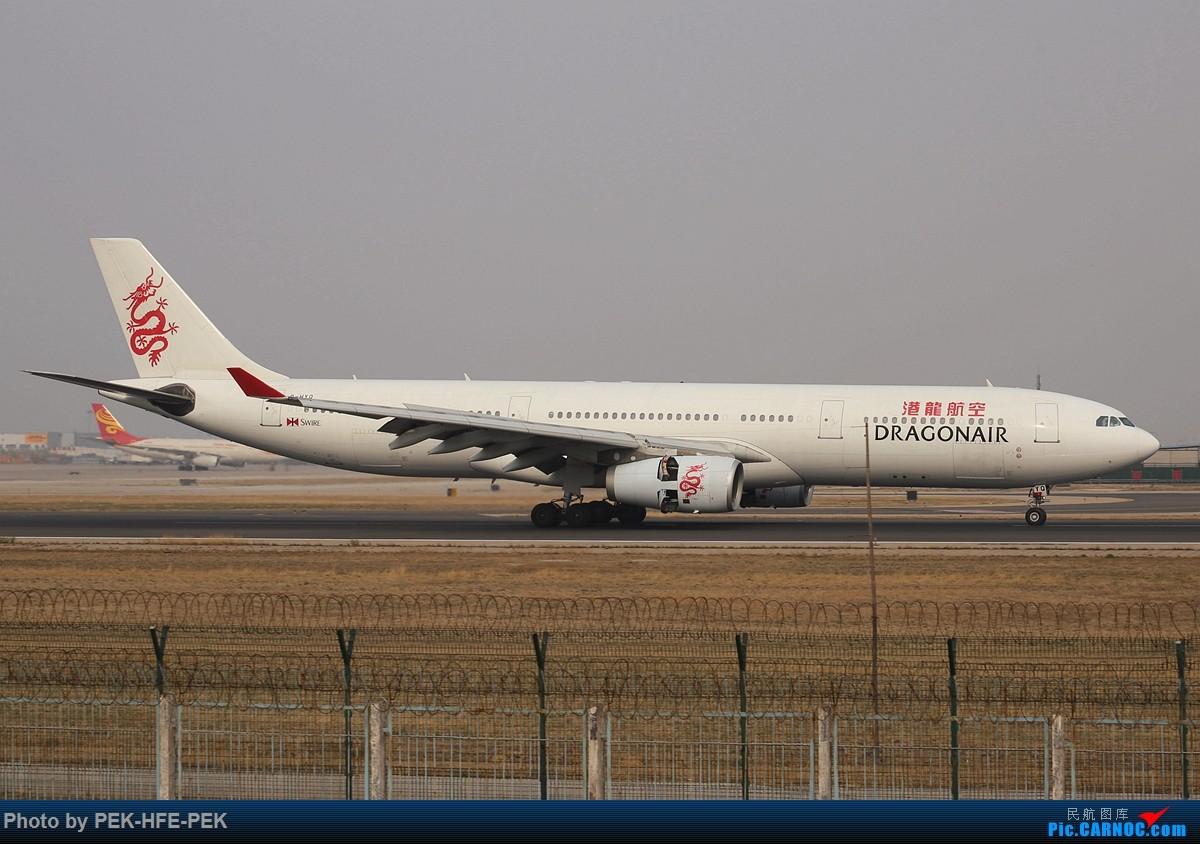 Re:[原创][AutumnKwok]清明拍机,首都机场西跑向南运行。东航新装333,新华网,泰航法航南航77W,海航QQ星,南山湾流等等。 AIRBUS A330-300 B-HYQ pek