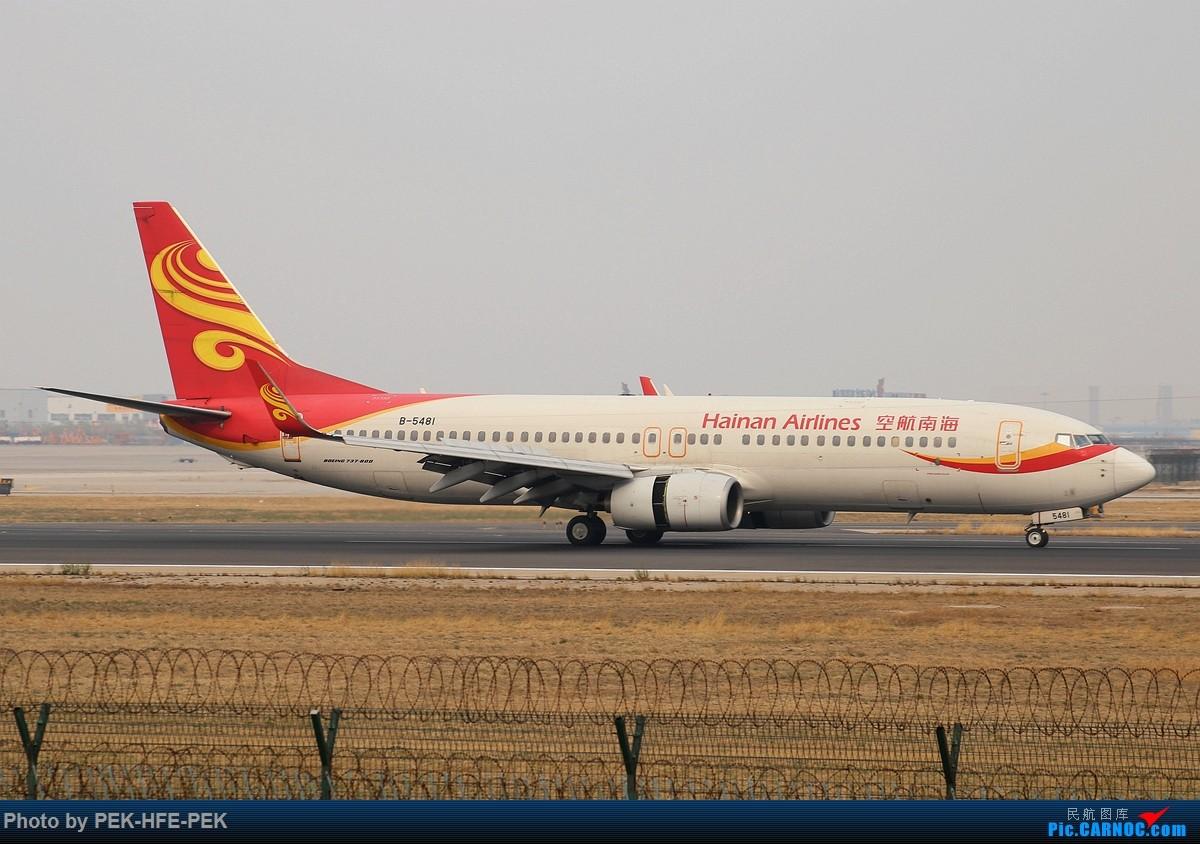 Re:[原创][AutumnKwok]清明拍机,首都机场西跑向南运行。东航新装333,新华网,泰航法航南航77W,海航QQ星,南山湾流等等。 BOEING 737-800 B-5481 pek