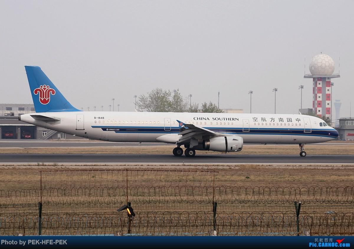 Re:[原创][AutumnKwok]清明拍机,首都机场西跑向南运行。东航新装333,新华网,泰航法航南航77W,海航QQ星,南山湾流等等。 AIRBUS A321-200 B-1848 pek