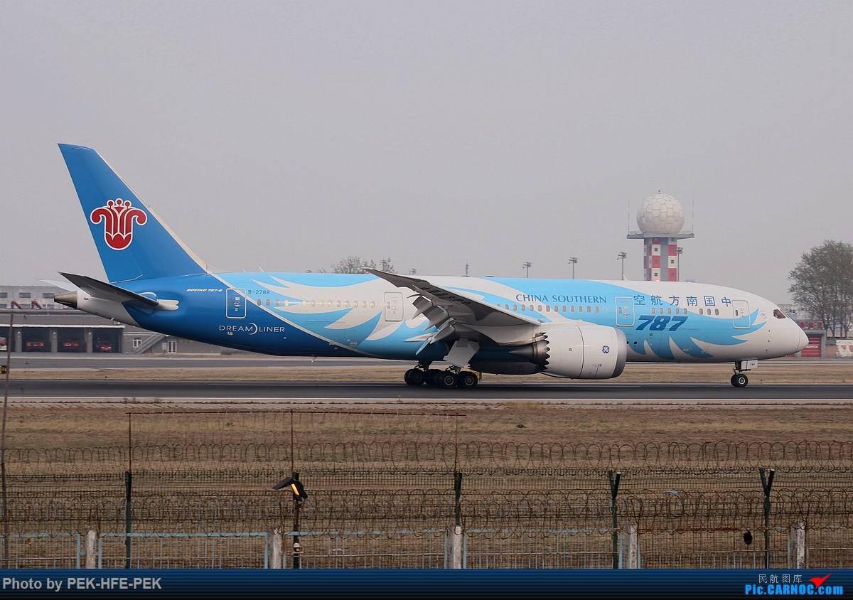 Re:[原创][AutumnKwok]清明拍机,首都机场西跑向南运行。东航新装333,新华网,泰航法航南航77W,海航QQ星,南山湾流等等。 BOEING 787-8 B-2788 pek