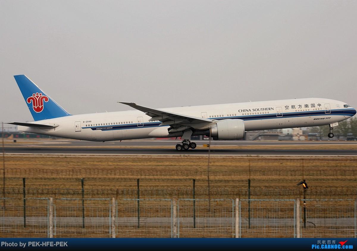 Re:[原创][AutumnKwok]清明拍机,首都机场西跑向南运行。东航新装333,新华网,泰航法航南航77W,海航QQ星,南山湾流等等。 BOEING 777-300ER B-2048 pek