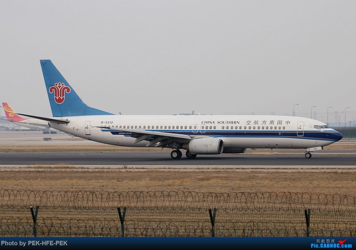 Re:[原创][AutumnKwok]清明拍机,首都机场西跑向南运行。东航新装333,新华网,泰航法航南航77W,海航QQ星,南山湾流等等。 BOEING 737-800 B-5310 pek
