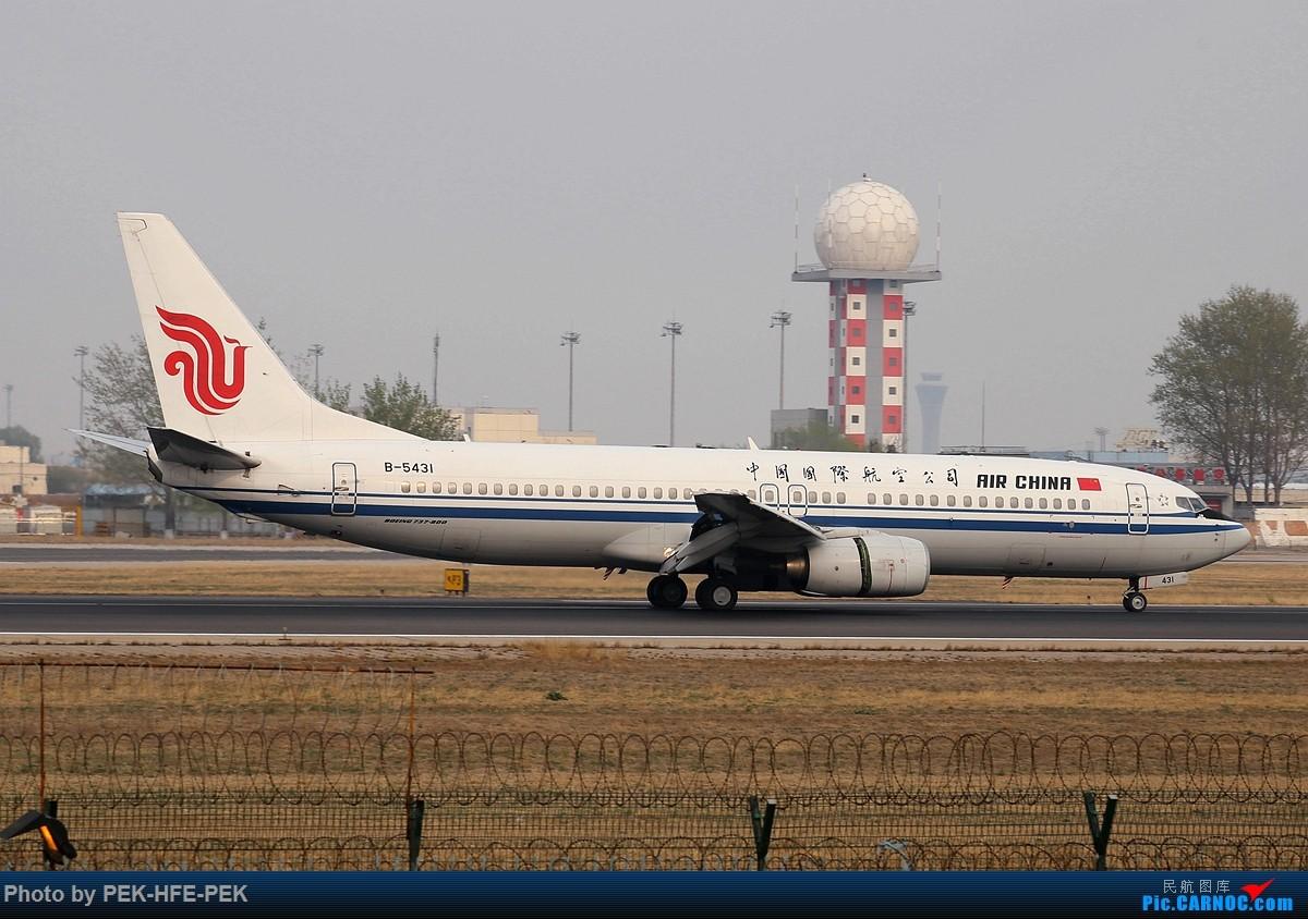 Re:[原创][AutumnKwok]清明拍机,首都机场西跑向南运行。东航新装333,新华网,泰航法航南航77W,海航QQ星,南山湾流等等。 BOEING 737-800 B-5431 pek