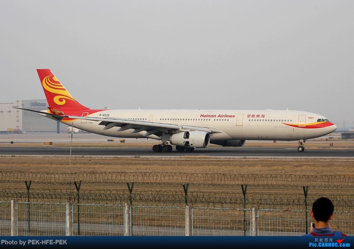 Re:[原创][AutumnKwok]清明拍机,首都机场西跑向南运行。东航新装333,新华网,泰航法航南航77W,海航QQ星,南山湾流等等。 AIRBUS A330-300 B-6539 pek