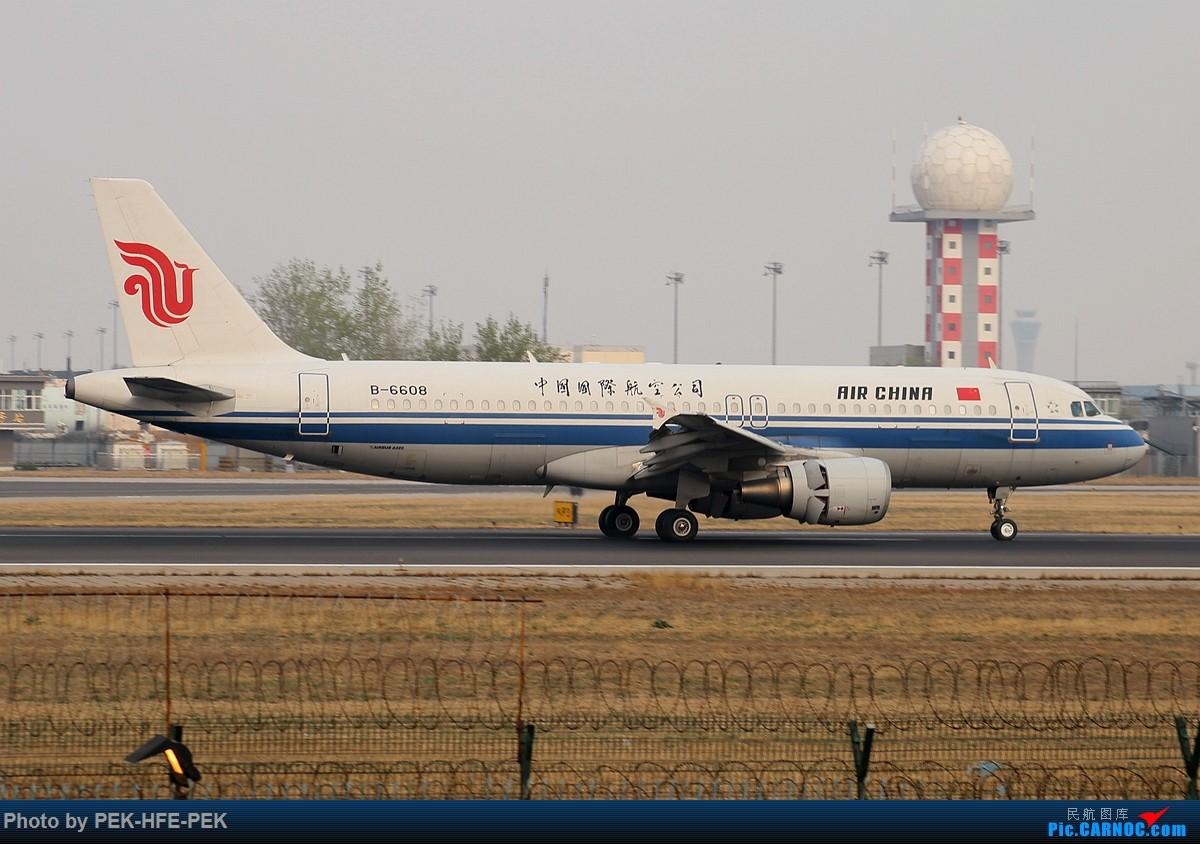 Re:[原创][AutumnKwok]清明拍机,首都机场西跑向南运行。东航新装333,新华网,泰航法航南航77W,海航QQ星,南山湾流等等。 AIRBUS A320-200 B-6608 pek