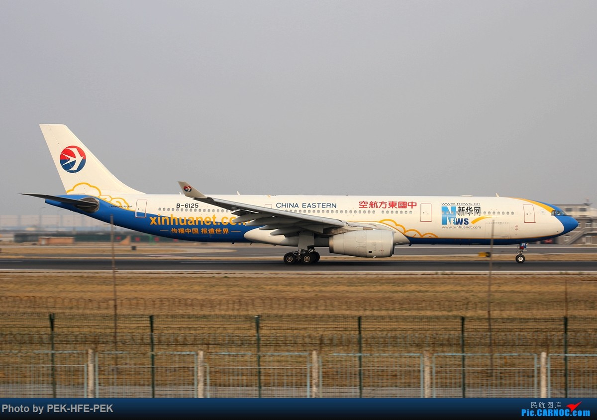 Re:[原创][AutumnKwok]清明拍机,首都机场西跑向南运行。东航新装333,新华网,泰航法航南航77W,海航QQ星,南山湾流等等。 AIRBUS A330-300 B-6125 pek