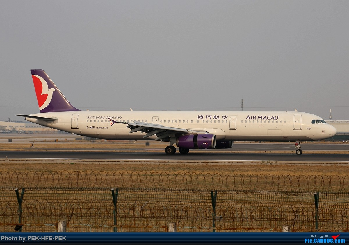 Re:[原创][AutumnKwok]清明拍机,首都机场西跑向南运行。东航新装333,新华网,泰航法航南航77W,海航QQ星,南山湾流等等。 AIRBUS A321-200 B-MBB pek