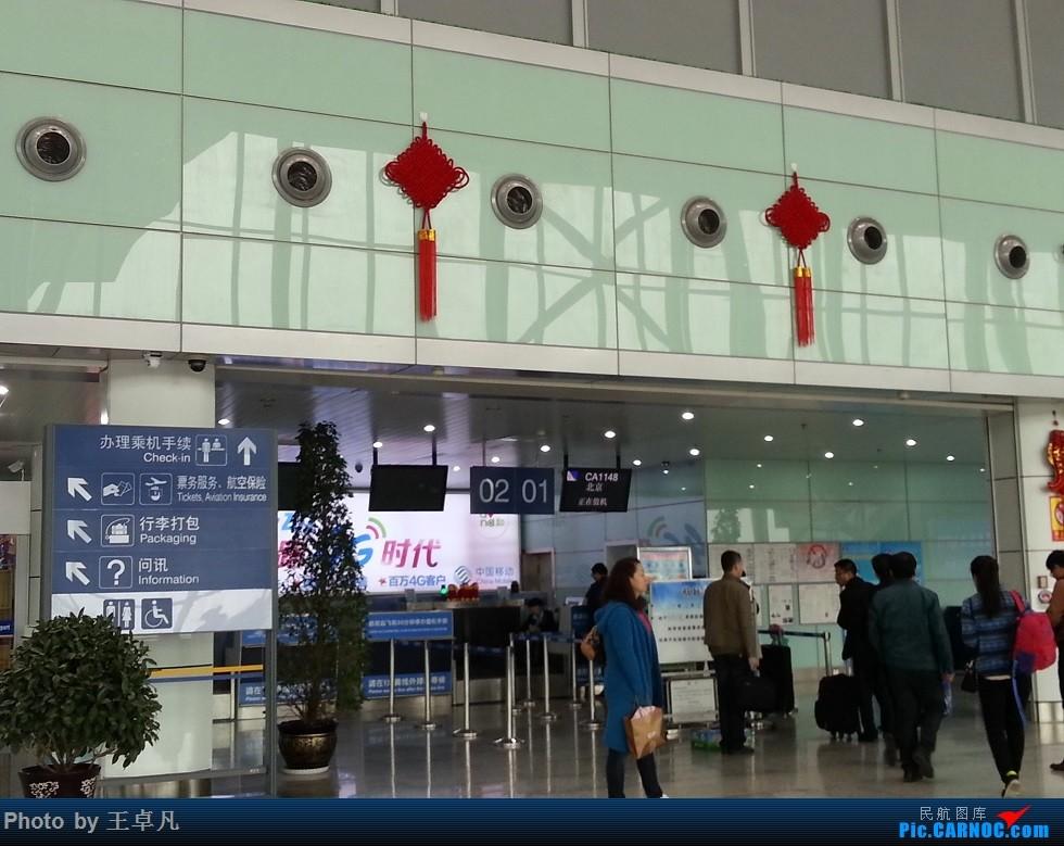 Re:[原创]清明节送朋友深探巴彦淖尔机场内部    中国巴彦淖尔天吉泰机场