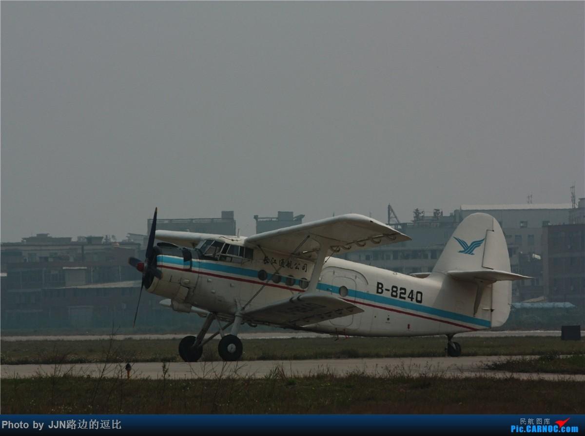 [原创]来一张国内罕见的运5 Y5  中国泉州晋江国际机场