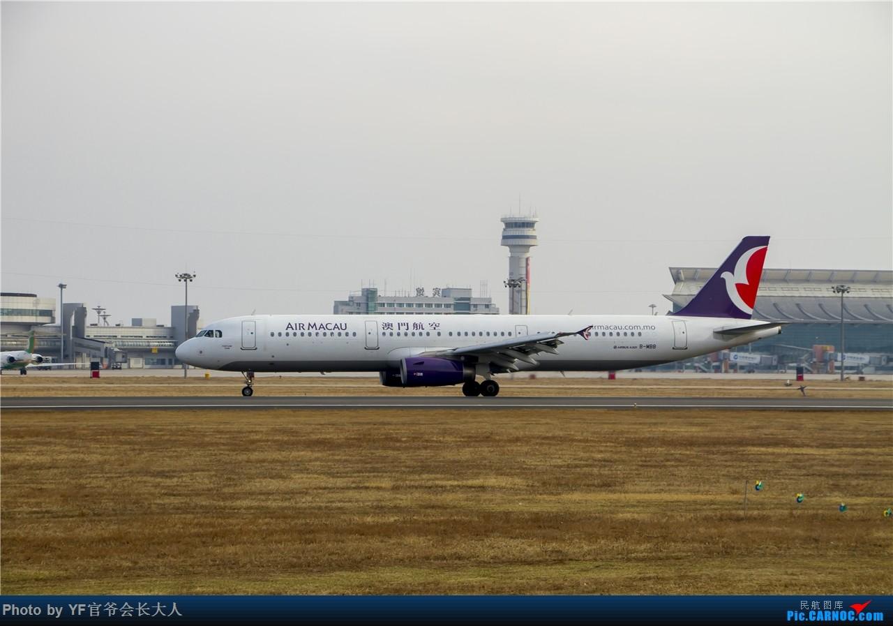 Re:[原创]时隔近半年再来桃仙,收下不少好货 AIRBUS A321-200 B-MBB 中国沈阳桃仙国际机场