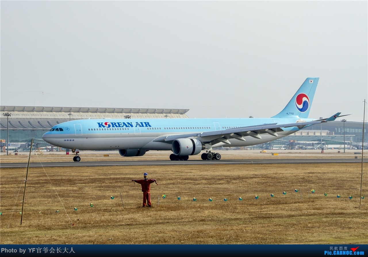 Re:[原创]时隔近半年再来桃仙,收下不少好货 AIRBUS A330-300 HL7702 中国沈阳桃仙国际机场