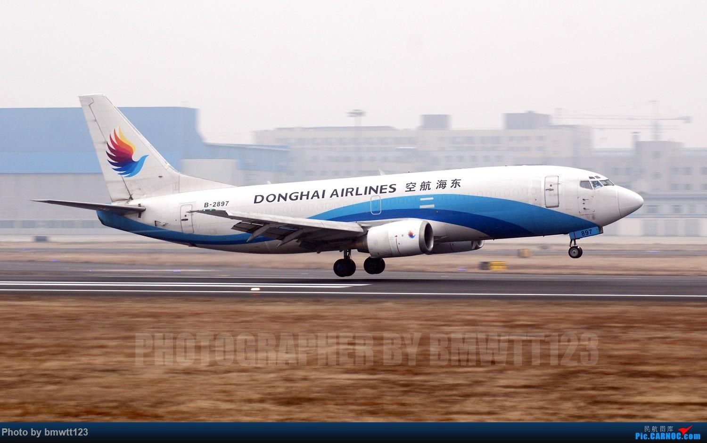 Re:[原创]【SHE沈阳】换季后做小树林日常任务与CHINA战鹰组队,打遍SHE所有宽体 BOEING 737-300 B-2897 中国沈阳桃仙国际机场