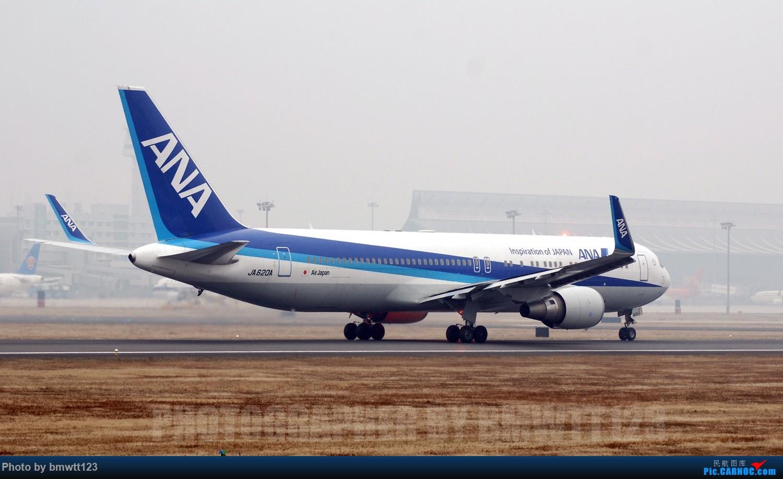 Re:[原创]【SHE沈阳】换季后做小树林日常任务与CHINA战鹰组队,打遍SHE所有宽体 767-300 JA620A 中国沈阳桃仙国际机场