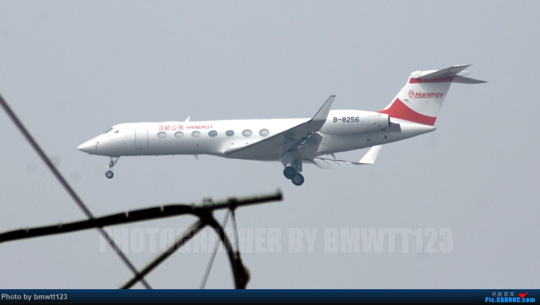 Re:[原创]【SHE沈阳】换季后做小树林日常任务与CHINA战鹰组队,打遍SHE所有宽体 GULFSTREAM G550 B-8256 中国沈阳桃仙国际机场