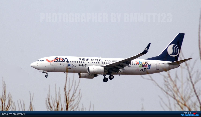 Re:[原创]【SHE沈阳】换季后做小树林日常任务与CHINA战鹰组队,打遍SHE所有宽体 BOEING 737-800 B-5451 中国沈阳桃仙国际机场