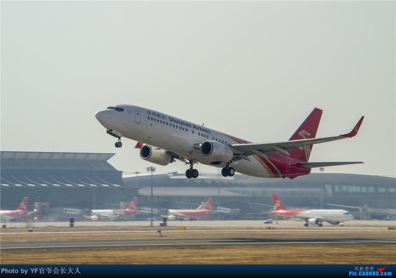 Re:[原创]时隔近半年再来桃仙,收下不少好货 BOEING 737-800 B-5345 中国沈阳桃仙国际机场