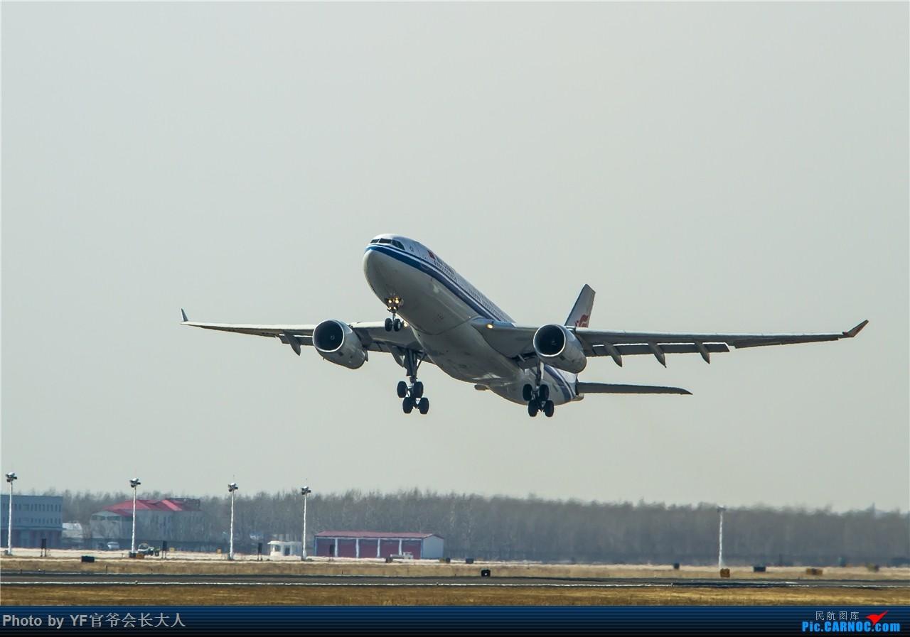 Re:[原创]时隔近半年再来桃仙,收下不少好货 AIRBUS A330-200 B-6505 中国沈阳桃仙国际机场