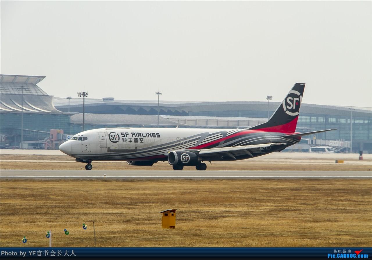 Re:[原创]时隔近半年再来桃仙,收下不少好货 BOEING 737-400 B-2017 中国沈阳桃仙国际机场
