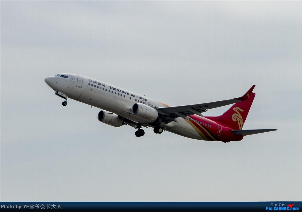 Re:[原创]时隔近半年再来桃仙,收下不少好货 BOEING 737-800 B-1940 中国沈阳桃仙国际机场
