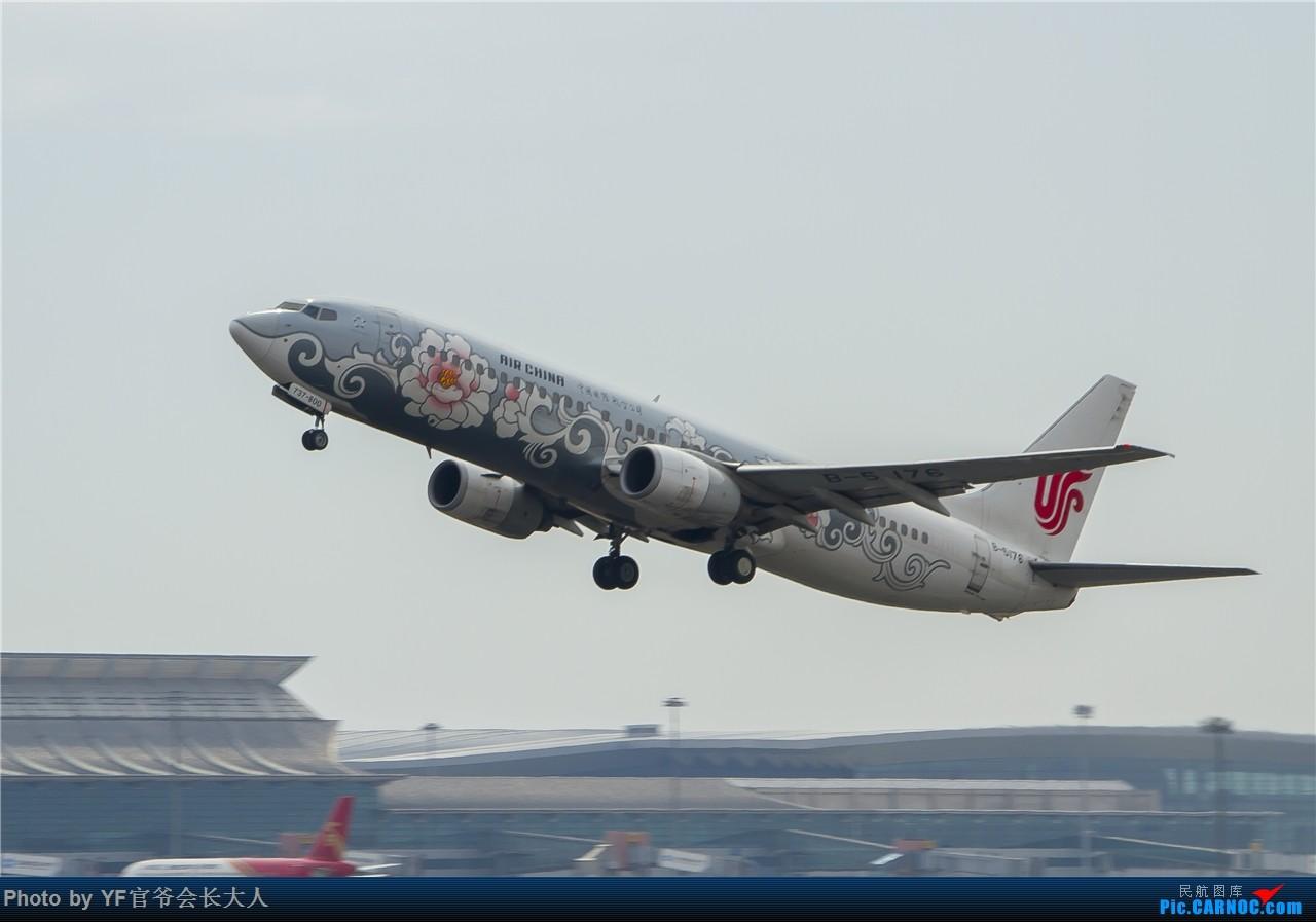 Re:[原创]时隔近半年再来桃仙,收下不少好货 BOEING 737-800 B-5176 中国沈阳桃仙国际机场