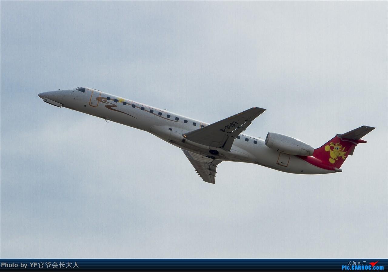 Re:[原创]时隔近半年再来桃仙,收下不少好货 EMBRAER ERJ-145 B-3093 中国沈阳桃仙国际机场