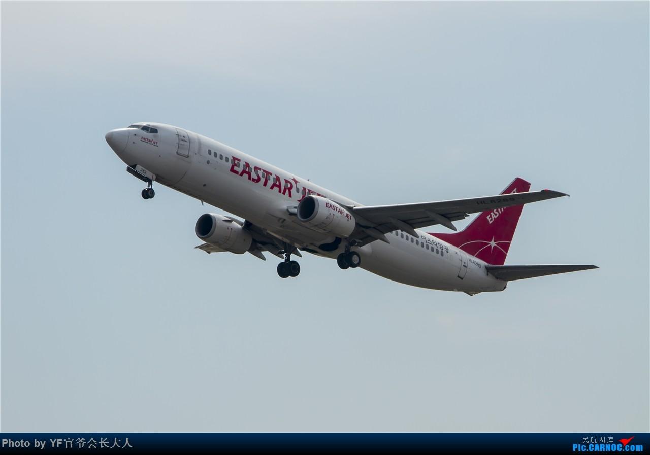 Re:[原创]时隔近半年再来桃仙,收下不少好货 BOEING 737-800 HL8289 中国沈阳桃仙国际机场