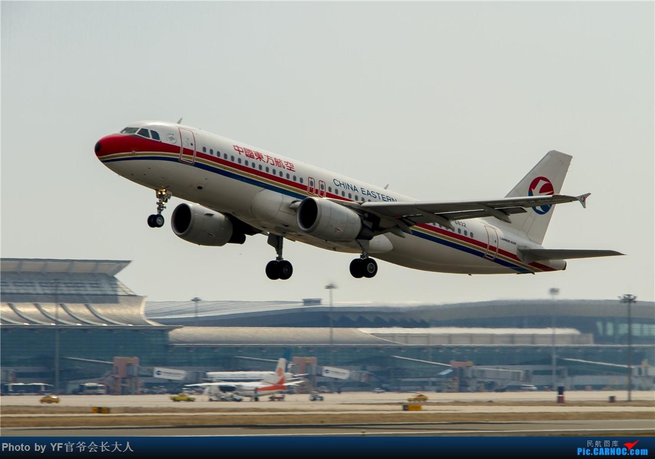 Re:[原创]时隔近半年再来桃仙,收下不少好货 AIRBUS A320-200 B-6832 中国沈阳桃仙国际机场