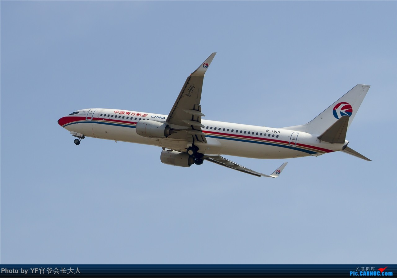 Re:[原创]时隔近半年再来桃仙,收下不少好货 BOEING 737-800 B-1910 中国沈阳桃仙国际机场