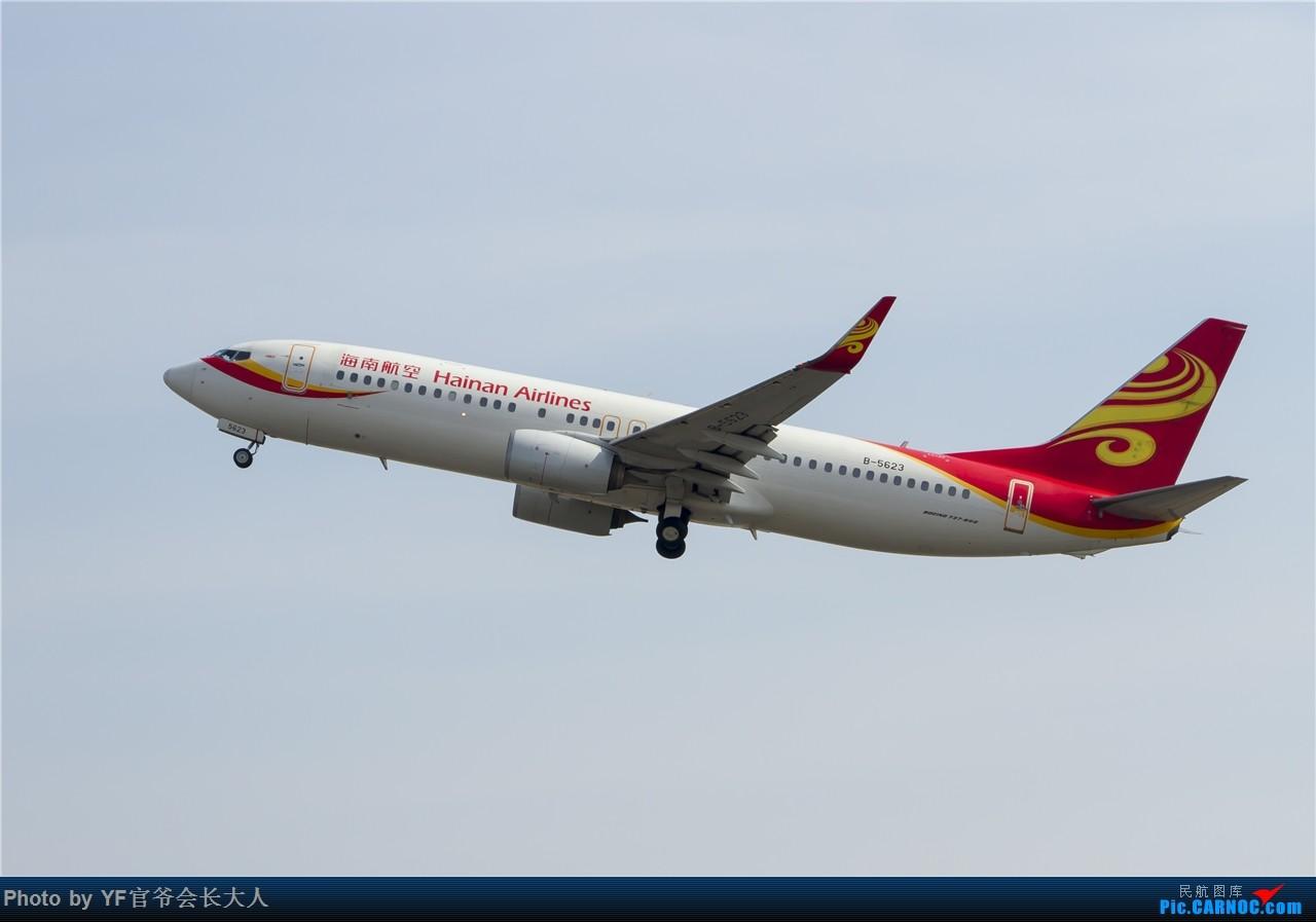 Re:[原创]时隔近半年再来桃仙,收下不少好货 BOEING 737-800 B-5623 中国沈阳桃仙国际机场