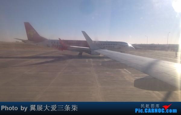 Re:[原创]清明节送朋友深探巴彦淖尔机场内部 EMBRAER E-190