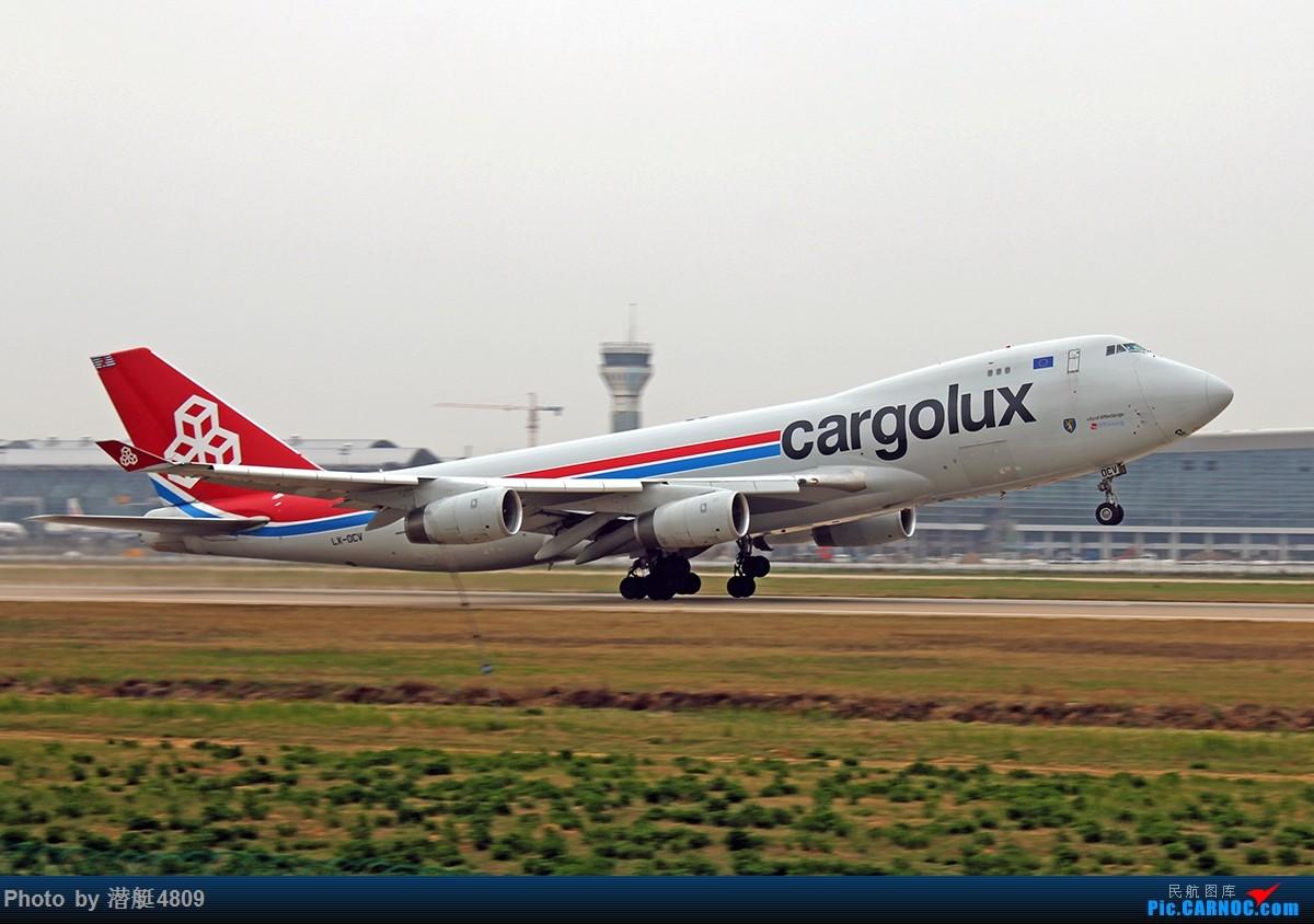 [原创]新郑机场卢森堡货运航空波音747F起飞 BOEING 747-400F LX-OCV 中国郑州新郑国际机场