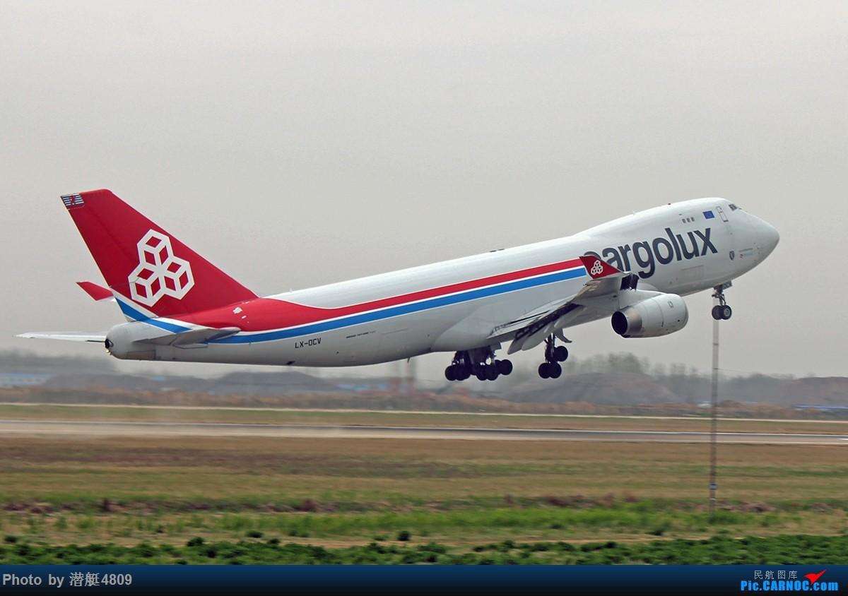 Re:[原创]新郑机场卢森堡货运航空波音747F起飞 BOEING 747-400F LX-OCV 中国郑州新郑国际机场