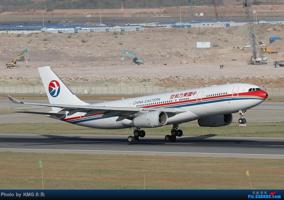 [原创]【KMG】木鱼首次发图,请多多指教 AIRBUS A330-200 B-5930 中国昆明长水国际机场机场