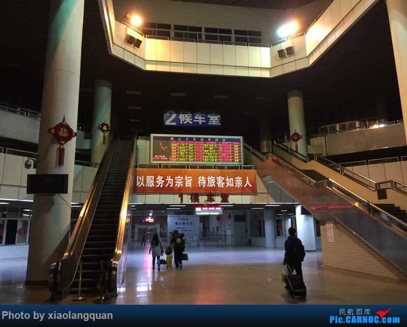 Re:[原创]19日从南往北走的欧洲蜜月游(上集)HKG-SVO by俄航777w,SVO-FOC by俄航320(更新中)