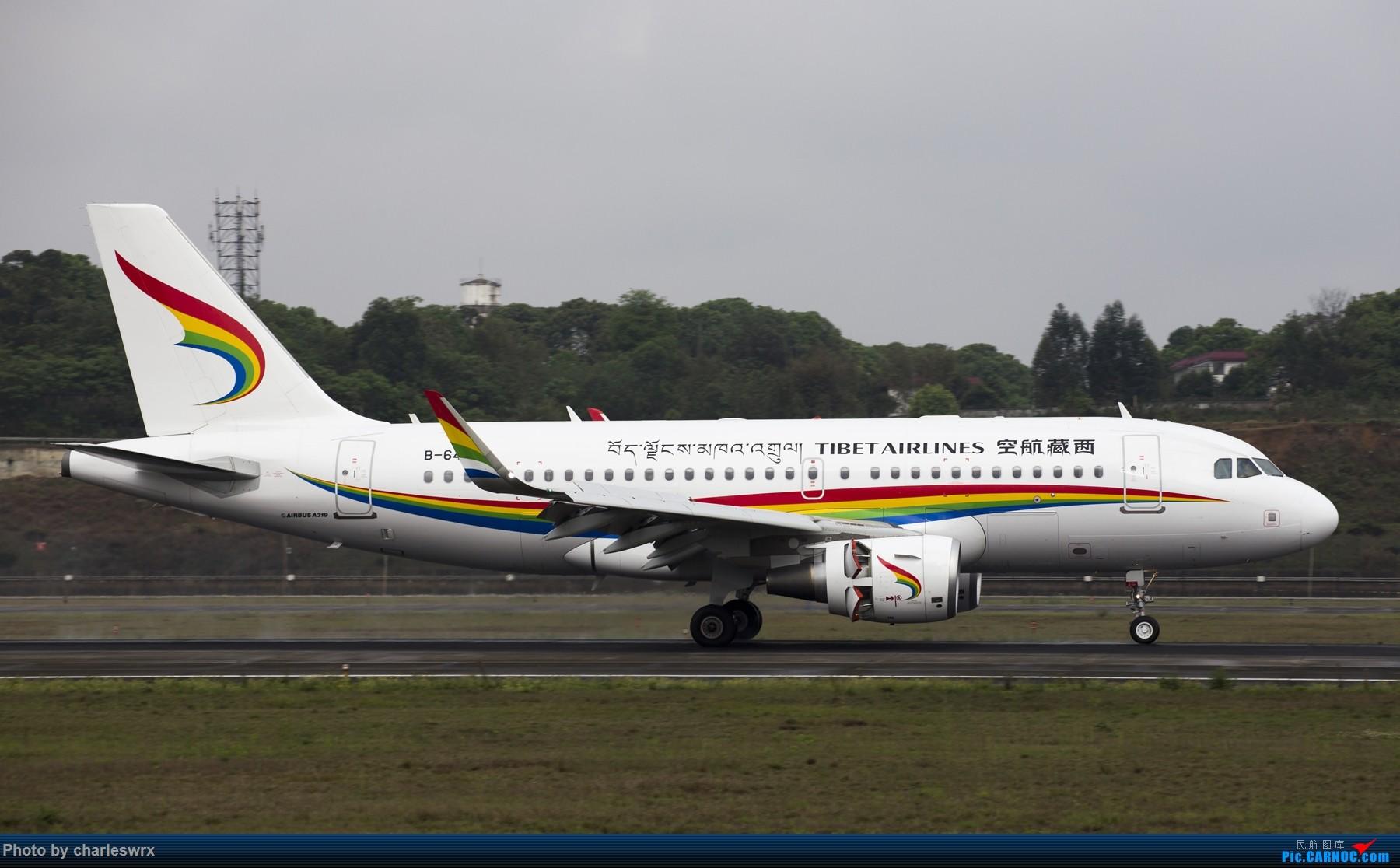 Re:[原创]4.5清明小假的CTU AIRBUS A319-100 B-6473 中国成都双流国际机场